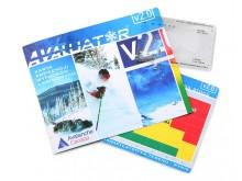 AVALUATOR 2.0 – karta prewencji wypadków lawinowych
